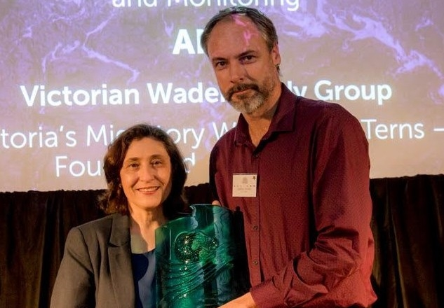 VCC award